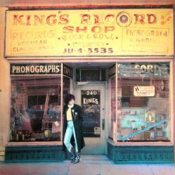 Rosanne Cash poster: King's Record Shop vintage LP/Album flat (1987)