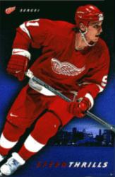 Sergei Fedorov poster: Detroit Red Wings (23x35) Speed Thrills 1998