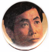 Star Trek pinback: Sulu close-up (2.25'' Button)