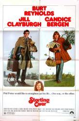 Starting Over movie poster [Burt Reynolds, Jill Clayburgh] 27x41