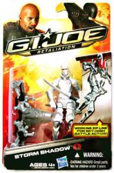 G.I. Joe Retaliation: Storm Shadow action figure (Hasbro)