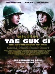 Tae Guk Gi: The Brotherhood of War movie poster (18x24 video version)