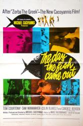 The Day the Fish Came Out movie poster [Candice Bergen] original 27x41