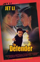 The Defender movie poster [Jet Li & Christy Chung] 26x40
