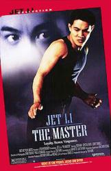 The Master movie poster [Jet Li] 26x40 video poster