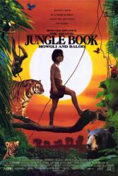 The Second Jungle Book: Mowgli & Baloo movie poster (NM)