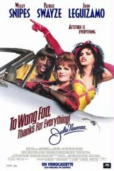 To Wong Foo Thanks For Everything, Julie Newmar movie poster (27x40)