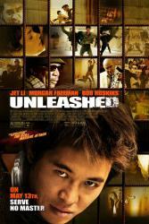 Unleashed movie poster [Jet Li, Bob Hoskins, Morgan Freeman] 27x40