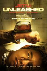 Unleashed movie poster [Jet Li]