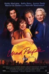 Used People movie poster [Shirley MacLaine, Kathy Bates] 26 X 40