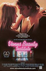 Venus Beauty Institute movie poster [Audrey Tautou] 27x40