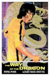 The Way of the Dragon movie poster [Bruce Lee] 23'' X 35''