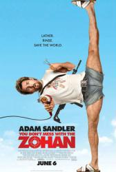 You Don't Mess With the Zohan movie poster [Adam Sandler] advance