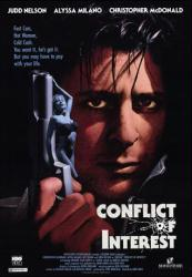 Conflict of Interest movie poster [Judd Nelson & Dey Young]