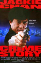 Crime Story movie poster [Jackie Chan] 26x40 video version