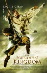 The Forbidden Kingdom movie poster [Jet Li, Jackie Chan] 27x40