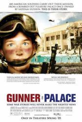 Gunner Palace movie poster [2004 war documentary] 27x40