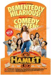 Hamlet 2 movie poster [Steve Coogan, Catherine Keener, Amy Poehler]