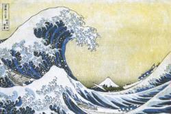 Katsushika Hokusai poster: Great Wave Off Kanagawa (36'' X 24'') New