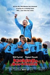 Kicking & Screaming movie poster [Will Ferrell] 27x40 original
