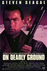 On Deadly Ground movie poster [Steven Seagal] video version/VG