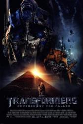 Transformers: Revenge of the Fallen poster [Shia LaBeouf & Megan Fox]