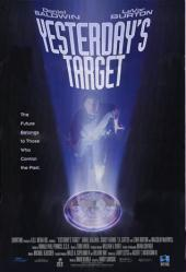 Yesterday's Target movie poster (video poster)