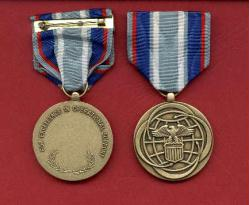 Air Force Air and Space Campaign medal with ribbon bar