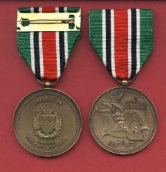 Bahrain Liberation of Kuwait medal