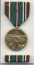 WWII European, African, and Middle East Campaign Medal with Ribbon Bar