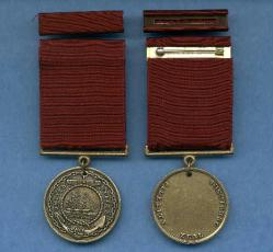 WWII Style Navy Good Conduct medal with ribbon bar