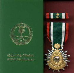 Saudi Arabia Kuwait Liberation complete green cased set
