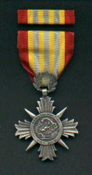 Vietnam Viet Nam Honor Medal with ribbon bar 2nd Class
