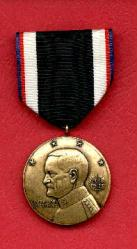 WWI Army of Occupation Military Award Medal